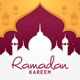 Ισλαμικό διανυσματικό σχέδιο ευχετήριων καρτών Ramadan kareem Στοκ φωτογραφία με δικαίωμα ελεύθερης χρήσης