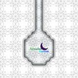 Ισλαμικό πρότυπο εμβλημάτων εγγράφου Arabic Ramadan του Karim καλλιγραφίας διανυσματική απεικόνιση