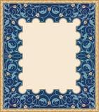 Ισλαμικό πλαίσιο τέχνης Στοκ εικόνα με δικαίωμα ελεύθερης χρήσης