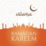 Ισλαμικό Ramadan Kareem Στοκ εικόνα με δικαίωμα ελεύθερης χρήσης