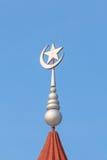 Ισλαμικό Symbal στο χρώμα Ramadan Στοκ Φωτογραφίες