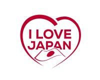 ι αγάπη της Ιαπωνίας ελεύθερη απεικόνιση δικαιώματος