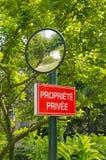 Ιδιωτική ιδιοκτησία επιτροπής και καθρέφτης της κάμψης Στοκ Φωτογραφίες