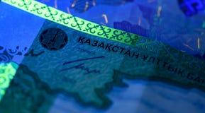Ιδιότητες ασφαλείας στο τραπεζογραμμάτιο στην προστασία UV φωτός Στοκ Εικόνες