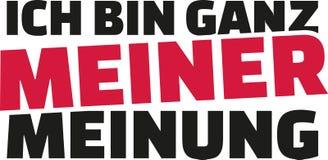 Ι ` μ εντελώς κατά τη γνώμη μου γερμανικά ελεύθερη απεικόνιση δικαιώματος