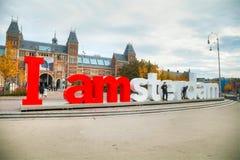 Ι σύνθημα του Άμστερνταμ στο Άμστερνταμ Στοκ Εικόνες
