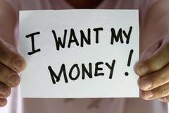 ι χρήματα η ανάγκη μου Στοκ εικόνα με δικαίωμα ελεύθερης χρήσης