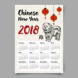 Κάθετα εμβλήματα που τίθενται με στοιχεία έτους του 2017 τα κινεζικά νέα Στοκ Εικόνα