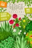 Κάθετη αφίσα κινούμενων σχεδίων κήπων διανυσματική απεικόνιση