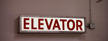 Κάθετη μεταφορά ανελκυστήρων στοκ εικόνα