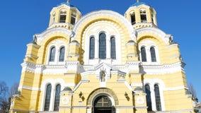 Κάθετο πανοραμικό μήκος σε πόδηα της πλατείας της πόλης με τον καθεδρικό ναό Αγίου Volodymyr στην κύρια ουκρανική πόλη Κίεβο απόθεμα βίντεο