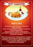 Κάθετο πρότυπο υποβάθρου ημέρας των ευχαριστιών. Διάνυσμα Στοκ Εικόνες