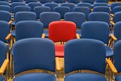 κάθισμα ειδικό Στοκ εικόνες με δικαίωμα ελεύθερης χρήσης