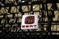 κάθισμα λογότυπων Στοκ φωτογραφία με δικαίωμα ελεύθερης χρήσης