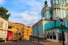 Κάθοδος Andriyivskyy κυριολεκτικά: Η κάθοδος του Andrew είναι μια ιστορική κάθοδος που συνδέει την ανώτερη πόλης γειτονιά του Κίε στοκ εικόνες