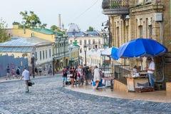 Κάθοδος Andriyivskyy, για τους πεζούς οδός Ουκρανία, Kyiv, Podil r Στοκ εικόνα με δικαίωμα ελεύθερης χρήσης