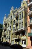 Κάθοδος Andriyivskyy, Κίεβο στοκ φωτογραφία