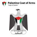 Κάλυψη της Παλαιστίνης των όπλων Στοκ φωτογραφία με δικαίωμα ελεύθερης χρήσης