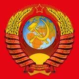 Κάλυψη της Σοβιετικής Ένωσης των όπλων, Ρωσία, ιστορικός λόφος ελεύθερη απεικόνιση δικαιώματος