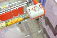 Κάρρο αγορών Netto Στοκ Φωτογραφίες