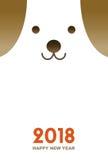 Κάρτα 2018, έτος καλής χρονιάς του σκυλιού Στοκ Εικόνες