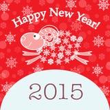 κάρτα έτους του 2015 νέα με τα κόκκινα πρόβατα Στοκ εικόνες με δικαίωμα ελεύθερης χρήσης