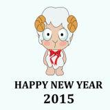 κάρτα έτους του 2015 νέα με τα πρόβατα Στοκ Εικόνες