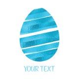 Κάρτα αυγών χαιρετισμού απεικόνιση αποθεμάτων