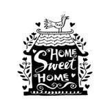 Κάρτα εγχώριων γλυκιά σπιτιών Στοκ Εικόνα