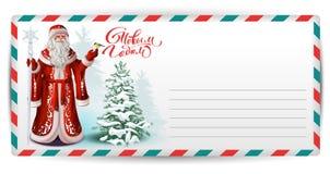 Κάρτα επιστολών σε ρωσικό Άγιο Βασίλη Ευχετήρια κάρτα κειμένων καλής χρονιάς Στοκ φωτογραφία με δικαίωμα ελεύθερης χρήσης