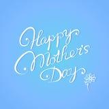 Κάρτα ημέρας της ευτυχούς μητέρας απεικόνιση αποθεμάτων