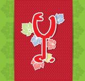 Κάρτα κρασιού με το αφηρημένο εστιατόριο καταλόγων επιλογής Στοκ Εικόνα