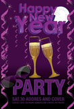 Κάρτα κόμματος καλής χρονιάς Στοκ εικόνες με δικαίωμα ελεύθερης χρήσης