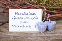 Ημέρα Valentin ` s Στοκ εικόνα με δικαίωμα ελεύθερης χρήσης