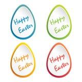 Κάρτα Πάσχας με τη θέση για το κείμενο Αυγά Πάσχας Σύσταση υποβάθρου διακοπών - διάνυσμα ελεύθερη απεικόνιση δικαιώματος