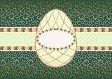 Κάρτα Πάσχας με τη μορφή αυγών. Στοκ Εικόνες