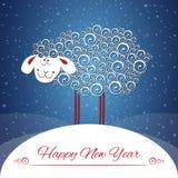 κάρτα που χαιρετά τα νέα έτη Σύμβολο του έτους του 2015 Στοκ εικόνες με δικαίωμα ελεύθερης χρήσης