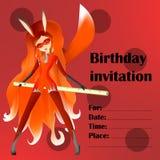 Κάρτα πρόσκλησης γενεθλίων για τους νέους, τα παιδιά και τους ανεμιστήρες mir ελεύθερη απεικόνιση δικαιώματος