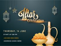 Κάρτα πρόσκλησης εορτασμού κόμματος Iftar, αφίσα ή σχέδιο εμβλημάτων απεικόνιση αποθεμάτων