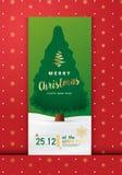 Κάρτα πρόσκλησης κόμματος Χαρούμενα Χριστούγεννας, υπόβαθρο, διανυσματικό σχέδιο απεικόνισης Στοκ φωτογραφίες με δικαίωμα ελεύθερης χρήσης