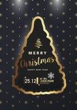 Κάρτα πρόσκλησης κόμματος Χαρούμενα Χριστούγεννας, υπόβαθρο Στοκ εικόνα με δικαίωμα ελεύθερης χρήσης