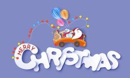 Κάρτα σχεδίου Χαρούμενα Χριστούγεννας με Άγιο Βασίλη διανυσματική απεικόνιση