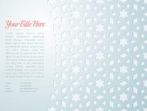 Κάρτα σχεδίων αστεριών Arabesque Στοκ φωτογραφία με δικαίωμα ελεύθερης χρήσης
