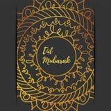Κάρτα του Μουμπάρακ Eid Στοκ εικόνες με δικαίωμα ελεύθερης χρήσης