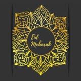 Κάρτα του Μουμπάρακ Eid Στοκ φωτογραφία με δικαίωμα ελεύθερης χρήσης