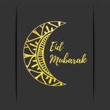 Κάρτα του Μουμπάρακ Eid ελεύθερη απεικόνιση δικαιώματος