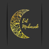Κάρτα του Μουμπάρακ Eid απεικόνιση αποθεμάτων