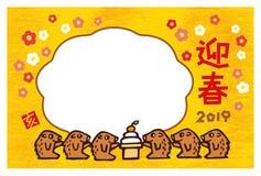Κάρτα 2019 του νέου έτους με λίγη απεικόνιση άγριων κάπρων Φωτογραφία FR ελεύθερη απεικόνιση δικαιώματος