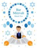 Κάρτα χαιρετισμού ή πρόσκλησης Mitzvah φραγμών με το εβραϊκό αγόρι και αστέρι του Δαυίδ που απομονώνεται στο άσπρο υπόβαθρο διάνυ διανυσματική απεικόνιση