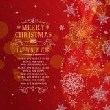Κάρτα Χριστουγέννων - απεικόνιση Στοκ εικόνες με δικαίωμα ελεύθερης χρήσης